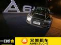重庆杨家坪自驾车租车,重庆租车多少钱一天