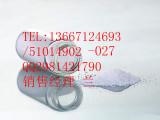 氢化偶氮苯原料药 氢化偶氮苯生产厂家 供应氢化偶氮苯优质现货