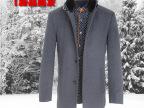 冬季男士羊绒大衣男风衣长款羊毛呢外套男呢大衣加厚男装免费代理