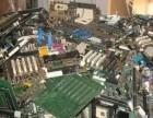 上海电子回收上海电路板回收上海电脑回收上海网络设备回收