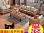 供应藤木沙发五件套组合客厅酒店藤沙发