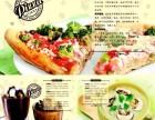 披萨加盟店公司免费培训3天包会7天开店 毛利68%