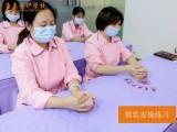 专业催乳师 保育员 育婴师等培训 毕业免费 高薪工作