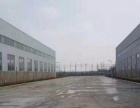 郑州东区国企高标准库,智能库,电商一体化库安全可靠