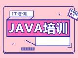 北京IIT軟件培訓,Java基礎,Python編程培訓就業班
