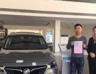 团购买车 4S店提车