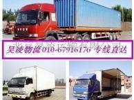 北京到长沙搬家公司价格
