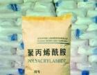 大量回收油田剩余的过期聚丙烯酰胺(絮凝剂)
