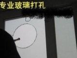 上海专业,热水器打孔空调打孔
