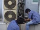 五块石九里提商贸大道周边空调移机 空调维修 空调清洗加氟