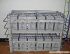 干电池回收 水电瓶回收 铅酸蓄电池回收