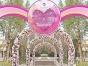 长沙市内近日举办大型婚庆活动求资源合作