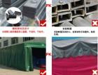 南京中盛订做推拉雨棚推拉帐篷移动遮雨篷推拉篷