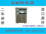 宁波0-15V50A可调直流电源厂家批发