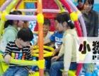 室内淘气堡儿童乐园 乐宝贝儿童乐园加盟