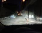 漯河猫头鹰专业改灯,为您的安全驾行保驾护航