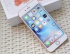南充分期买iPhone7对上班有什么要求