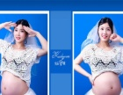 上海专业孕妇照拍摄 仅需488 留住你孕期的美丽