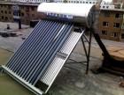 欢迎进入~南通桑普太阳能热水器售后服务热线~网站-欢迎您!