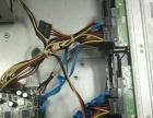 监控网络PC办公供货维修调试