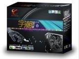 带电源线正品电源W400宇潮 静音大师高档彩盒包装PC电源台式机