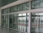 朝阳和平里安装玻璃门 地弹簧玻璃门价格