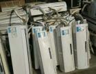 高价回收空调冰箱洗衣机各种家电