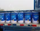 江苏南京防水涂料 水泥基渗透结晶型防水涂料生产商/价格