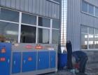 家具厂空气净化器 光触媒废气处理设备 环保箱