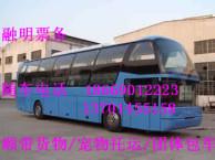 直达车昆明到杭州大巴车时刻表