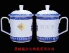 企业采购会议陶瓷茶杯,订做陶瓷茶杯厂家