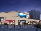 沙井金沙童话面积4000平米综合体商场5月份招商