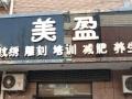 颍州 大润发汇鑫万象街 美容美发美容院 商业街卖场