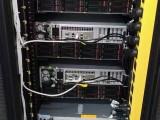 Stratos STOS G口大带宽机柜租用