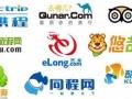 网络推广,H5网站建设,微信开发,电商平台等