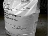 用于挤出薄膜医用包装的PBT德国巴斯夫B4500青岛威海烟台