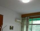 温馨126家庭式公寓