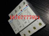 特价供应正泰NU6-II-40KA/4P电源防雷器 100A浪涌