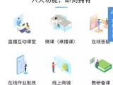 常用日益十则 零基础日语在线学习