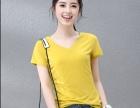 女装纯色短袖体恤低价便宜清货