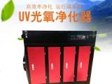 喷淋塔光氧催化uv光解废气处理成套设备-山东环保设备可定制