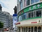 苏州街热闹位置100餐厅转让