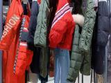 华人杰品牌折扣店货源加盟批发\\三荟服饰品牌折扣女装货源