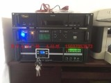 四川无线调频广播设备--河南隽声村村响应急广播厂家