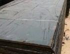 沥青木丝板 规格齐全 质量保证