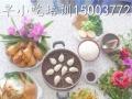 南阳芙蓉虾小吃培训