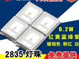 厂家直供SMD灯珠 直插灯珠 COB光源 货源品质 保证