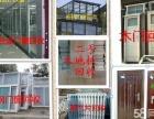 重庆专业拆除大量回收旧门窗专业拆除各式各样旧门窗