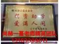 湖北宜昌有尚赫项目吗 尚赫怎么加盟 尚赫美容仪效果好不好?