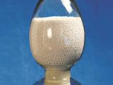 厂家直销活性氧化铝微球 活性氧化铝除氟剂 氧化铝干燥剂 吸附剂